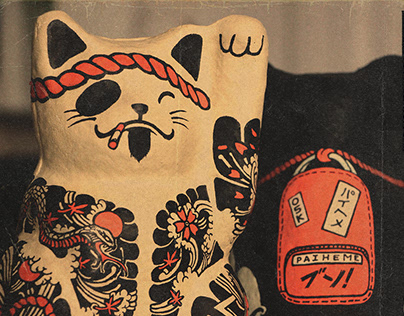 Maneki-neko 招き猫 - A Lucky Cat Art Exhibition