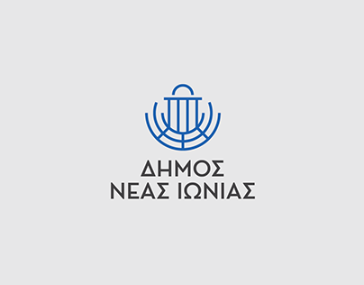 Municipality of Nea Ionia - Logo Design Proposal