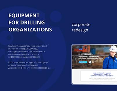 Drilling equipment | Website