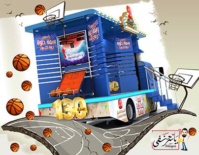 Elrashidi Elmizan Truck
