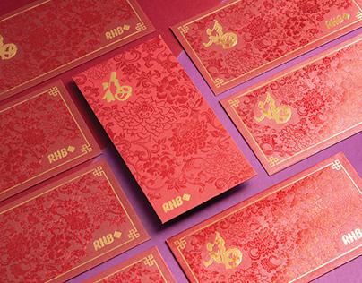 RHB Premier Banking Red packet design