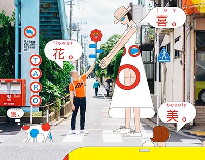 Illustrator 30_30 vol. 18 Taro Uryu