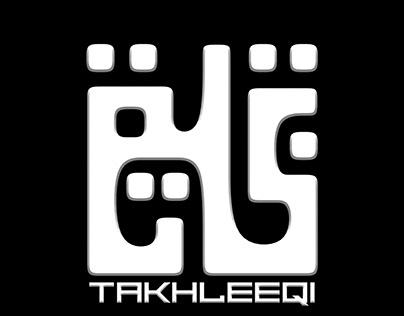 Takhleeqi Studios Social Media Posts & Banners
