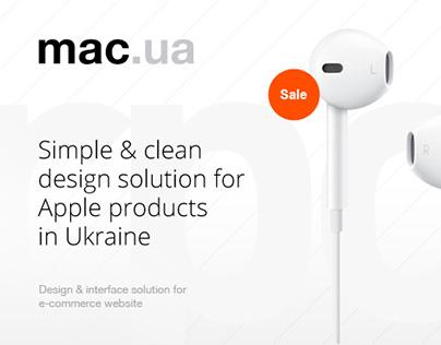 Mac UA