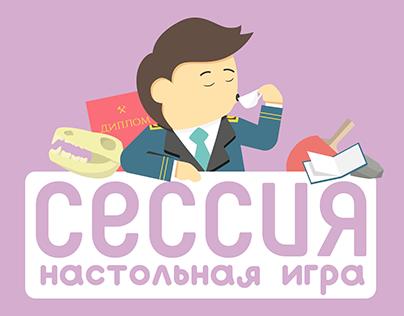 Настольная игра про экзамены в Горном