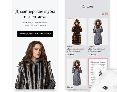 Design concept online store