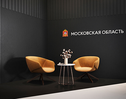 Exhibition stand design Moscow Region / 2020