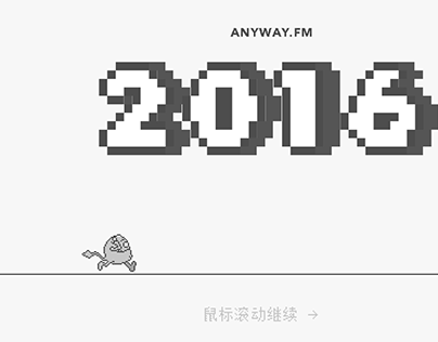 Anyway.FM Year-End Website for 2016