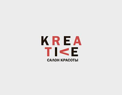 логотипы 2020