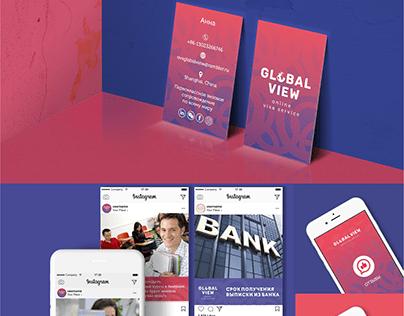 Global View - фирменный стиль для визового агентства