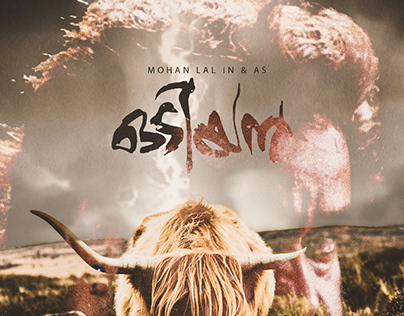 Odiyan unofficial poster