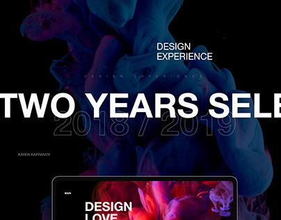 2018/2019 Design Cases Preview