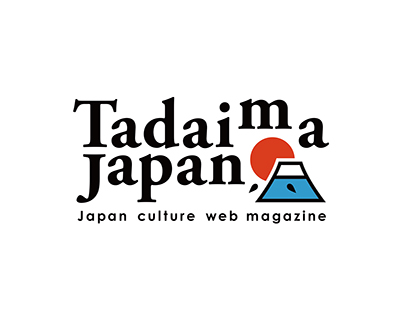 Tadaima Japan