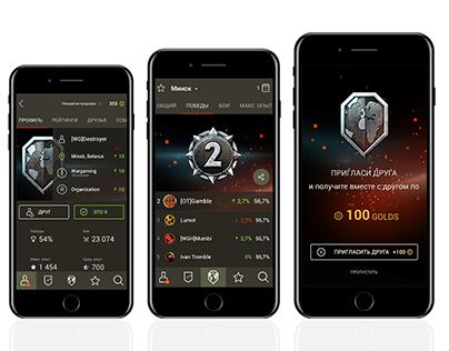 Mobile App | Geo Rating