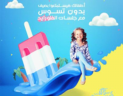 Assem Dental Care - Summer Campaign & Outdoor Billboard