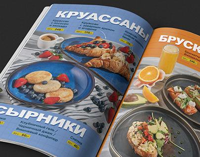"""Menu design """"Gallery Kitchen"""" / Дизайн меню"""