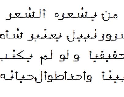 Character-Based Arabic Font Design