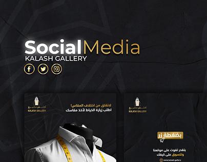 Social Media Design - Kalash Gallery