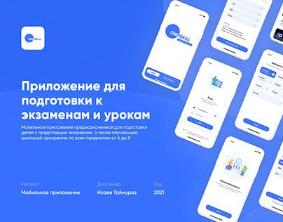 Study Mobile App OnliSkill UI UX