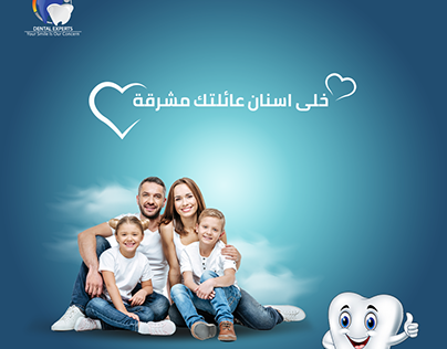 Dental Clinic _ Social Media Design