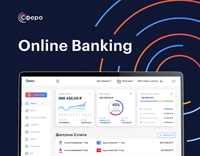 Sphere — Online banking