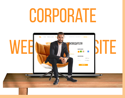 Furniture corporate website