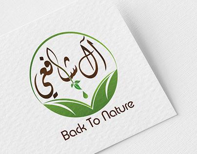 """Al Shafei logo & Rollup """"Alshaf3ysinai"""""""