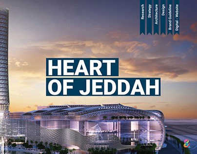 Heart of Jeddah