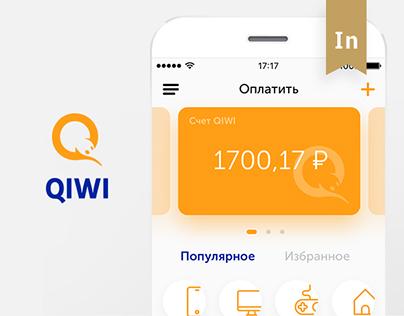 Qiwi Application