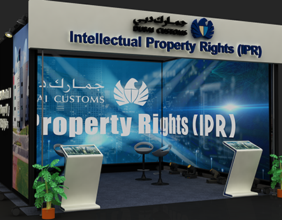 "Dubai Custom_External ""IPR"" Booth Design"