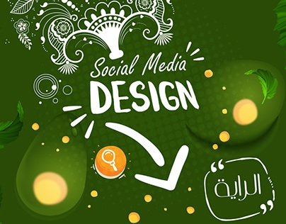 social media (elraya) 2