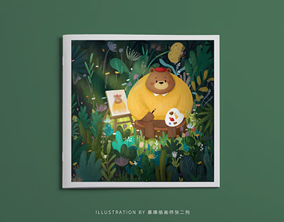 The painter bear in the forest