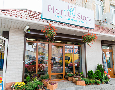 """""""Flori Story"""", магазин цветов и подарков"""
