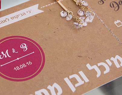 Wedding Branding | Michal & Ben