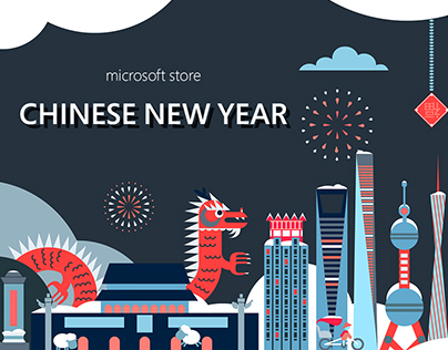 Microsoft Store: Chinese New Year