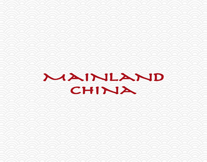 Mainland China_Star Multimedia Campaign