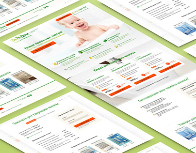 Ecodom. Design, HTML&CSS. 2016
