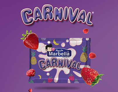 Marbella Carnival Chewing Gum Packaging