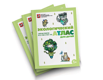 Ecological book for children