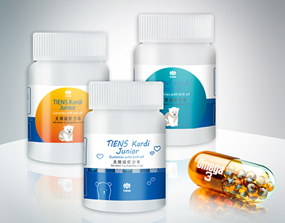 Health supplements for kids. New line: brand, package