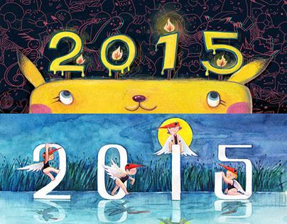 2015 Everyday | February