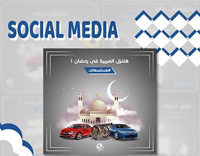 Social media for Al3ahd agency