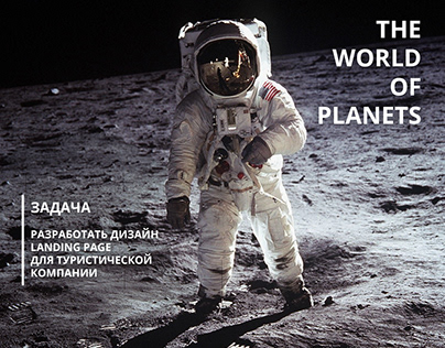 Mars. The world of planets. Landing page