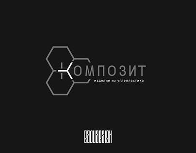 Композит (COMPOSITE)