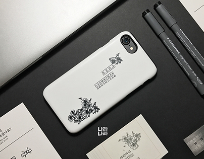 IPhone case X Hangul