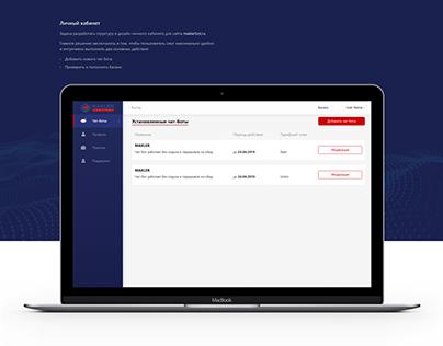 Makler. Dashboard. Quiz. E-mail. Mobile. Design
