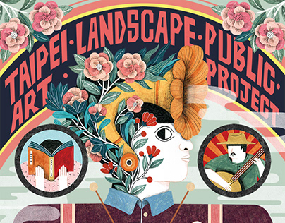 Exhibition KV/ Taipei Landscape Public Art Project