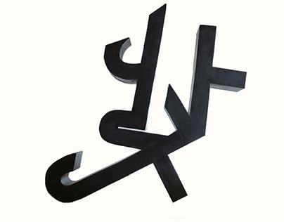 Abjad (Christo & Jeanne-Claude Award)