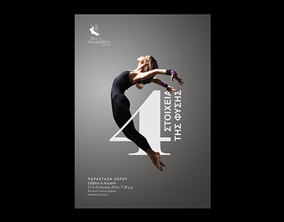The 4 elements — Dance performance