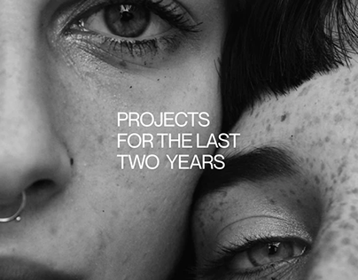 Projects 2018-2019 — MIX.1